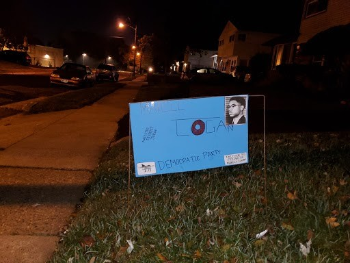 Lawn Sign Outside (1)